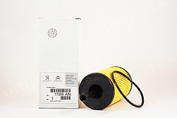 -peugeot-106-yag-filtresi-1.4-1.6-benzinli-yeni-model